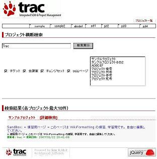 Tracsearch_4